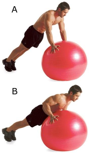 Комплекс упражнений на фитболе (отжимания)
