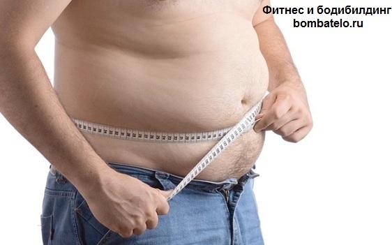 Как быстро убрать жир с живота ІІ-часть