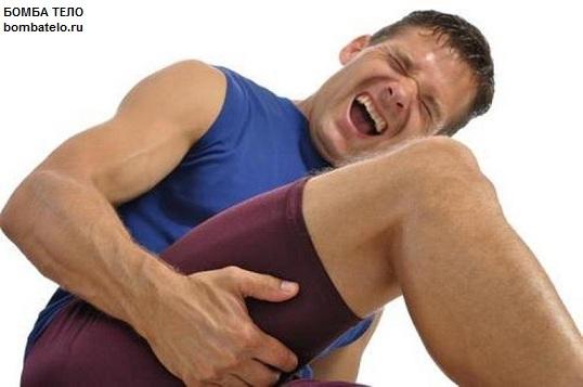 Почему сводит мышцы тела причины