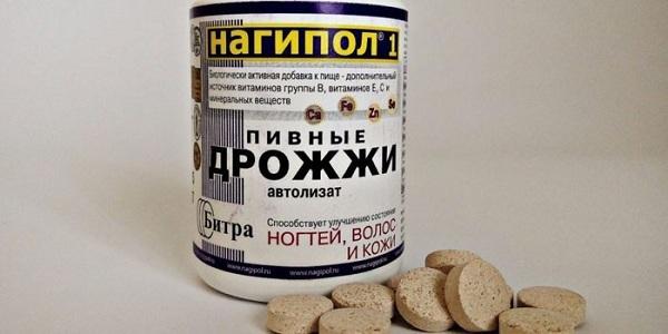 Пивные дрожжи в таблетках польза и вред